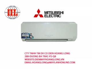 Máy lạnh Mitsubishi Electric GC13VA (Inverter)