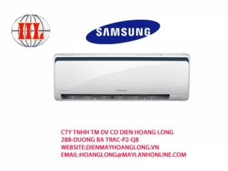 Máy lanh Samsung AS24UUMN