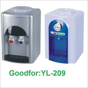Cây nước nóng lạnh Goodfor (YL-209)