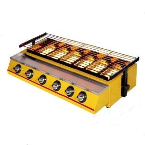 Bếp Nướng Gas ETON ET-K233