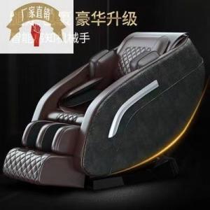 Ghế massage toàn thân GoodFor G12