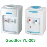 Cây nước nóng lạnh Goodfor (YL-203)