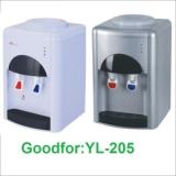 Cây nước nóng lạnh Goodfor (YL-205)