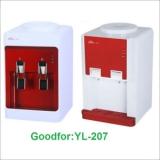 Cây nước nóng lạnh Goodfor (YL-207)