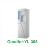 cây nước nóng lạnh Goodfor (YL-306)