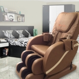 Ghế massage Goodfor phiên bản 2D(168A)