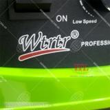 Máy xay đa năng WTR-777 (1600W)