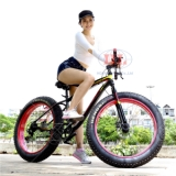 Xe đạp thể thao bánh to MASLEIO(GX-T54)
