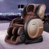 Ghế massage toàn thân Goodfor 979(phiên bản 3D)