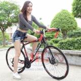 Xe đạp thể thao (mã hàng T64)
