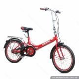 Xe đạp trẻ em SBAOL-001