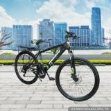 Xe đạp thể thao AOMIN 22 (Xanh Đen)