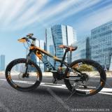 Xe đạp thể thao AOMIN 26