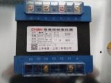 phụ kiện Biến thế máy hút chân không 400/500/600